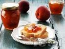 Снимка на рецепта Сладко от праскови